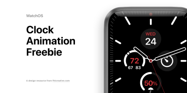 WatchOS-Clock-Animation_cover